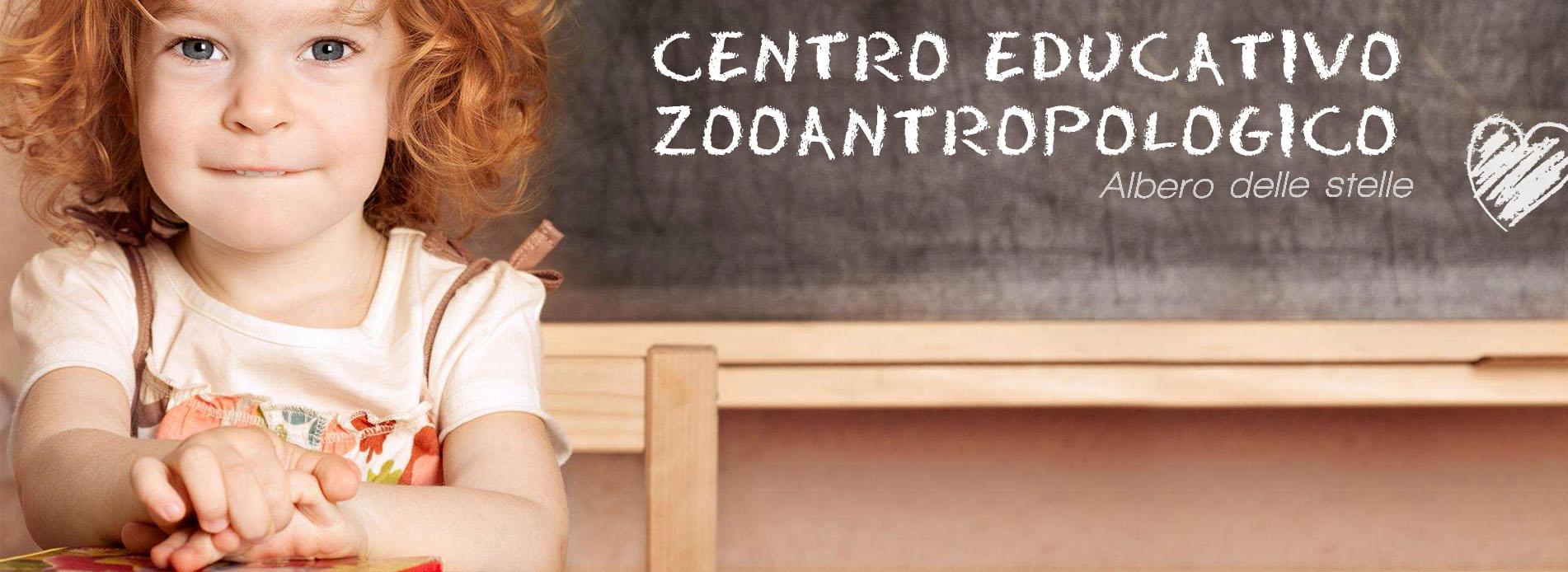 centro-edu2